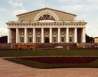 Leningrad Admiralty